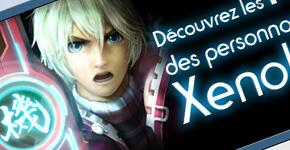 Site d'aide communautaire réalisé pour le jeu Xenoblade Chronicles